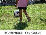 boy and  ball | Shutterstock . vector #569715604