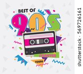 best of 90s illistration with... | Shutterstock .eps vector #569726161