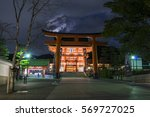 fshimi inari shrine at the... | Shutterstock . vector #569727025