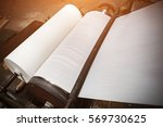 paper and pulp mill  | Shutterstock . vector #569730625
