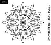 flower mandala. vintage... | Shutterstock .eps vector #569750617