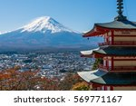 mt. fuji with red pagoda in... | Shutterstock . vector #569771167