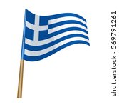 greek flag icon in cartoon... | Shutterstock . vector #569791261