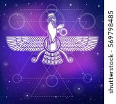 ancient assyrian winged deity.... | Shutterstock .eps vector #569798485