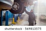 garage automobile service   a... | Shutterstock . vector #569813575
