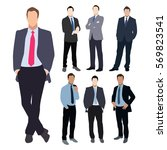 collection of seven man... | Shutterstock . vector #569823541