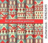 mesopotamia ornament tribal... | Shutterstock .eps vector #569825695