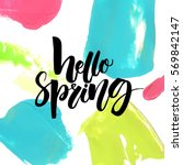 hello spring text on colorful... | Shutterstock .eps vector #569842147