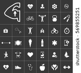 muscle. health icon set on gray ...
