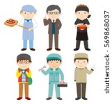 occupation set man 05 | Shutterstock .eps vector #569868037