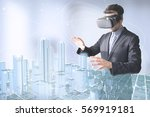 man with vr glasses surfing a... | Shutterstock . vector #569919181