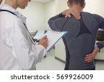 chiropractic  osteopathy ... | Shutterstock . vector #569926009
