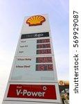 frankfurt germany jan 27 shell... | Shutterstock . vector #569929087