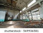 abandoned metallurgical factory ... | Shutterstock . vector #569936581