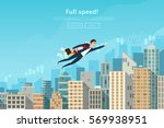 businessman flying by the... | Shutterstock .eps vector #569938951