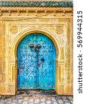 traditional old painted door in ... | Shutterstock . vector #569944315