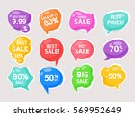 bright speech bubbles for sales | Shutterstock .eps vector #569952649