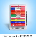 e book audio learning languages ... | Shutterstock . vector #569955229