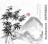 bamboo trees and fujiyama... | Shutterstock .eps vector #569958001
