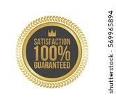 vector satisfaction guaranteed... | Shutterstock .eps vector #569965894