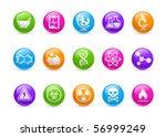 science    rainbow series | Shutterstock .eps vector #56999249