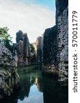 stone forest in shilin  yunnan... | Shutterstock . vector #570011779
