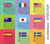 flag country icon vector... | Shutterstock .eps vector #570017029