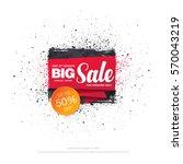 sale banner template design | Shutterstock .eps vector #570043219