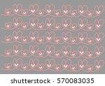 heart background | Shutterstock .eps vector #570083035