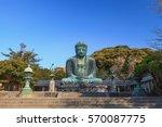 kamakura  japan   9 december... | Shutterstock . vector #570087775