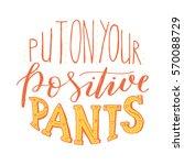 vector hand drawn lettering... | Shutterstock .eps vector #570088729