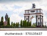 Triumphal Arch in Kursk