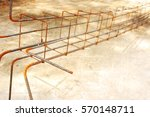 steel bar | Shutterstock . vector #570148711