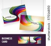 set business card   Shutterstock .eps vector #57016850