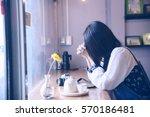 beautiful woman wearing glasses ... | Shutterstock . vector #570186481