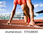 young muscular athlete is at... | Shutterstock . vector #57018830