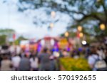 abstract blur people in night... | Shutterstock . vector #570192655