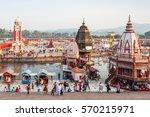 haridwar  india   november 13 ... | Shutterstock . vector #570215971