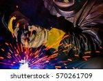 welder  craftsman  erecting... | Shutterstock . vector #570261709