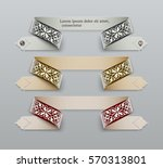 3d banners with colorful floral ... | Shutterstock .eps vector #570313801