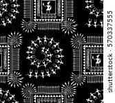 warli painting seamless pattern ... | Shutterstock .eps vector #570337555