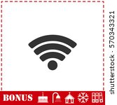 wifi icon flat. simple...