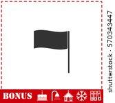 flag icon flat. simple...