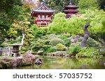 The Japanese Tea Garden In The...