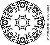 mandala illustration for... | Shutterstock .eps vector #570372085
