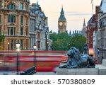 London Trafalgar Square Lion...