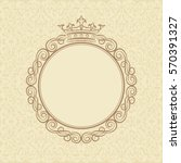 vintage background with royal... | Shutterstock .eps vector #570391327