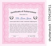 pink sample certificate. with... | Shutterstock .eps vector #570413911