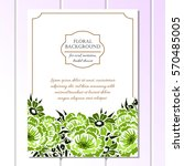 romantic invitation. wedding ... | Shutterstock .eps vector #570485005