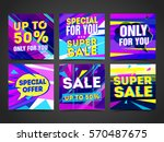 set cyber design template... | Shutterstock .eps vector #570487675